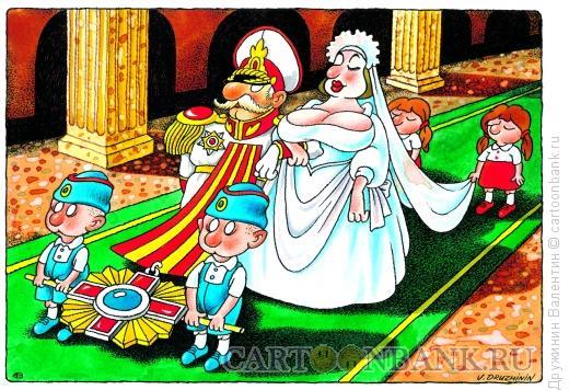 Карикатура: Свадьба генерала, Дружинин Валентин