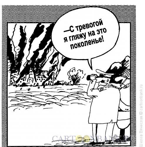 Карикатура: Тревога генерала, Шилов Вячеслав