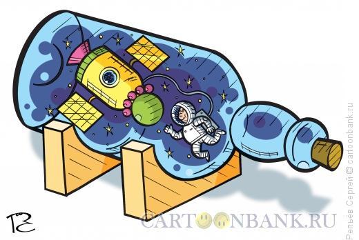 Карикатура: Корабль в бутылке, Репьёв Сергей