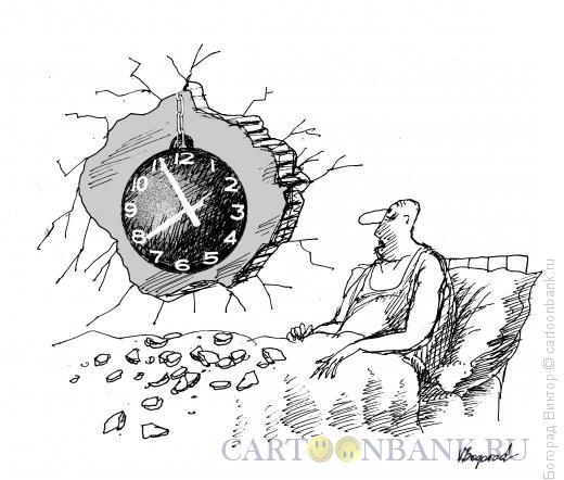 Карикатура: С добрым утром-15, Богорад Виктор