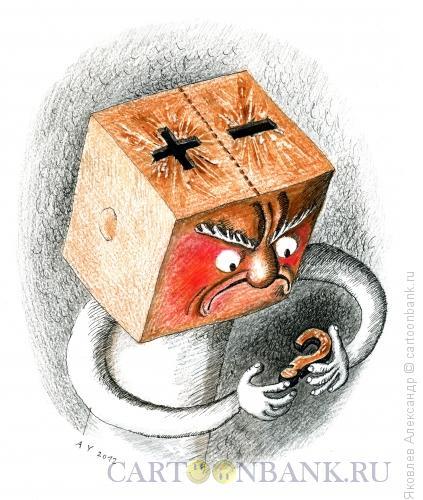 Карикатура: Распределитель, Яковлев Александр