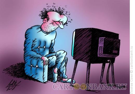 Карикатура: телезритель, Локтев Олег