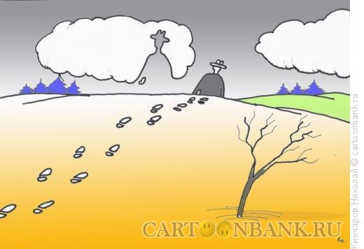 Карикатура: След в жизни, Кинчаров Николай