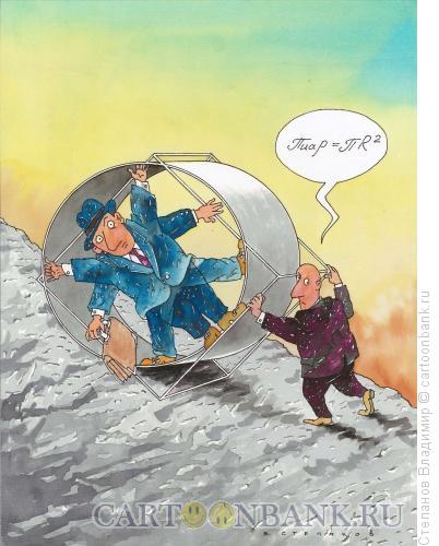 Карикатура: Формула пиара, Степанов Владимир