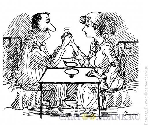 Карикатура: Кто кого?, Богорад Виктор