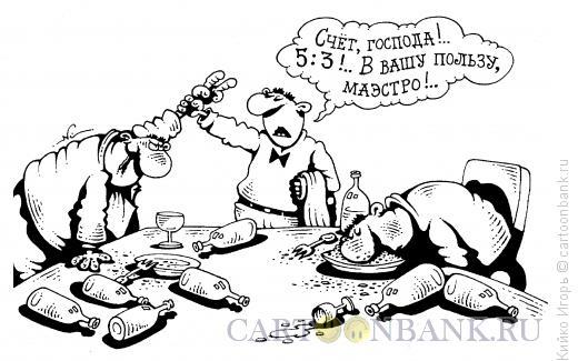 Карикатура: Победитель, Кийко Игорь