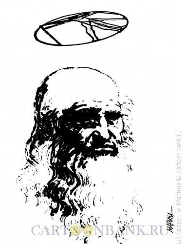 Карикатура: Святой Леонардо, Бондаренко Марина