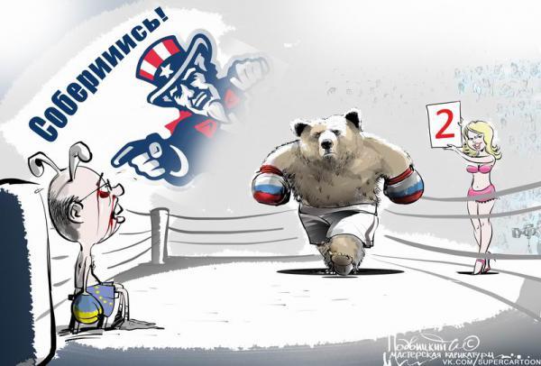 Карикатура: Соберись!!, Подвицкий Виталий
