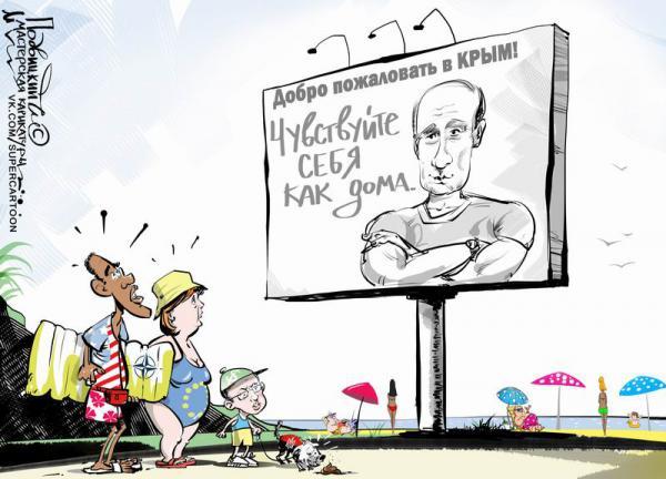 В оккупированном Россией Крыму массово нарушаются права человека, - Петренко - Цензор.НЕТ 8800