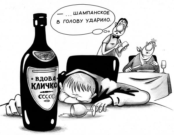 Карикатура: В голову ударило, Сергей Корсун
