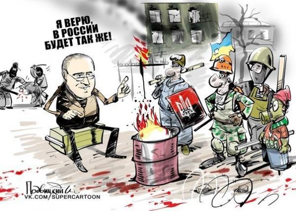 Карикатура: Мечтатель, Подвицкий Виталий