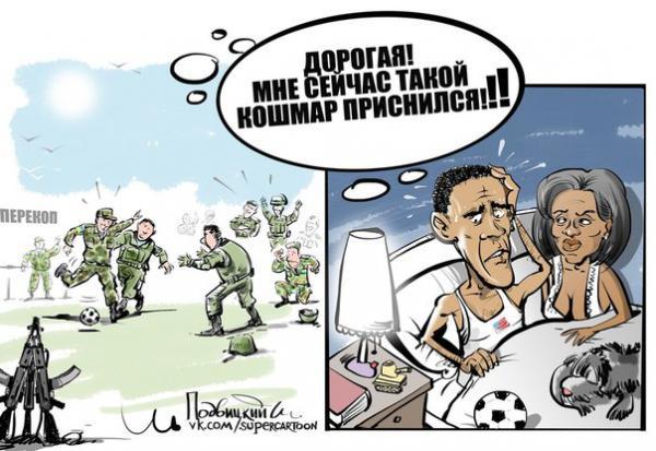 Карикатура: Кошмар, Подвицкий Виталий