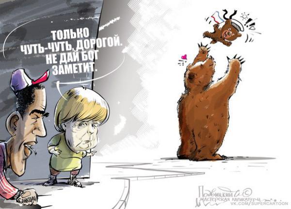 Карикатура: Чуть-чуть, Подвицкий Виталий