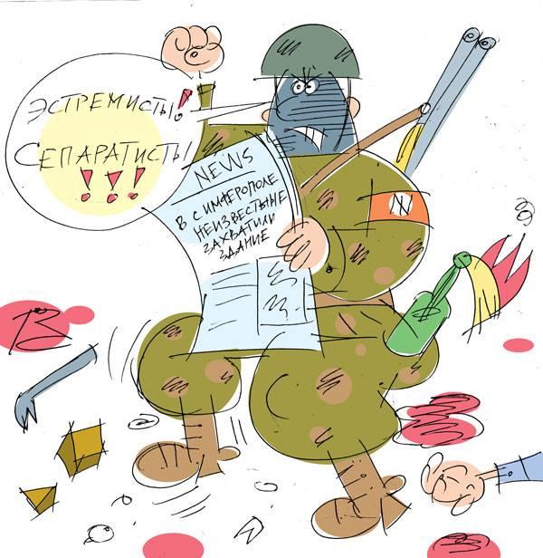 Карикатура: Праведное возмущение, Репьёв Сергей