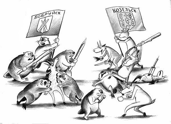 Карикатура: Битва народов, Сергей Корсун