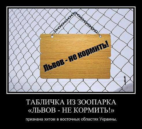 Карикатура: Очень правильная табличка, Виктор Залежный