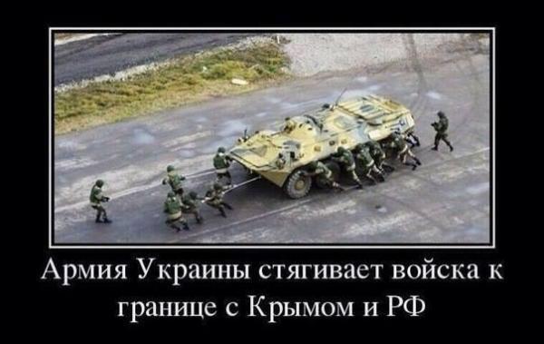 Карикатура: Подтягиваются потихоньку, Андрей Бондаренко
