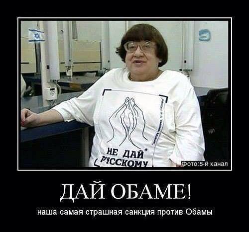 Карикатура: САМАЯ Страшная санкция, Андрей Злобнив