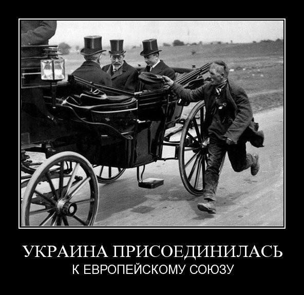 http://www.anekdot.ru/i/caricatures/normal/14/4/11/vstuplenie-v-es.jpg