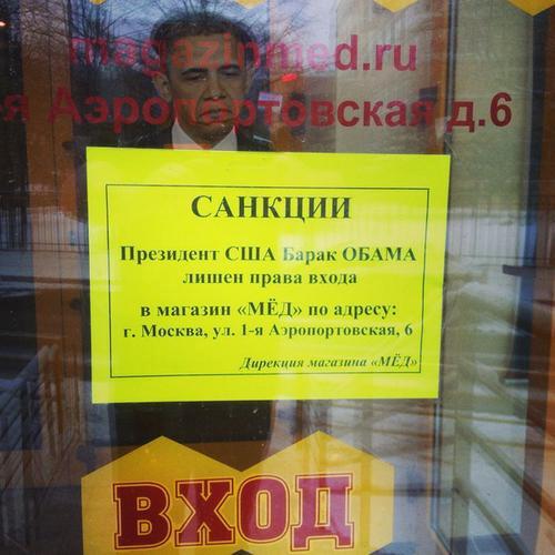 Украина призывает международных партнеров усилить давление на Кремль, чтобы избежать гуманитарной катастрофы на Донбассе, - МИД - Цензор.НЕТ 4175