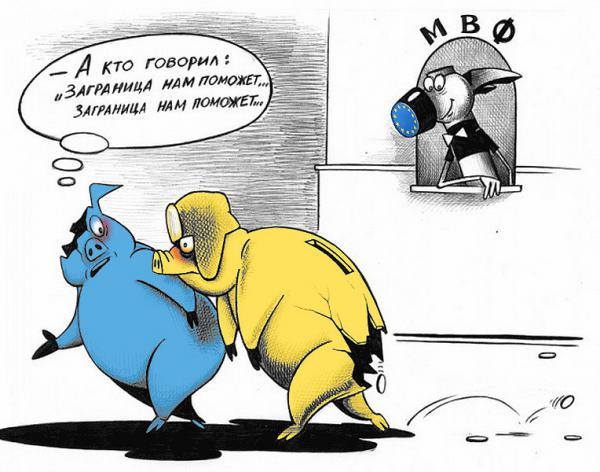 Карикатура: Держи кишеню(карман) шире, Сергей Корсун