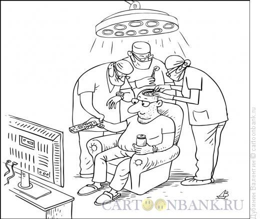 Карикатура: Операция под нанонаркозом, Дубинин Валентин