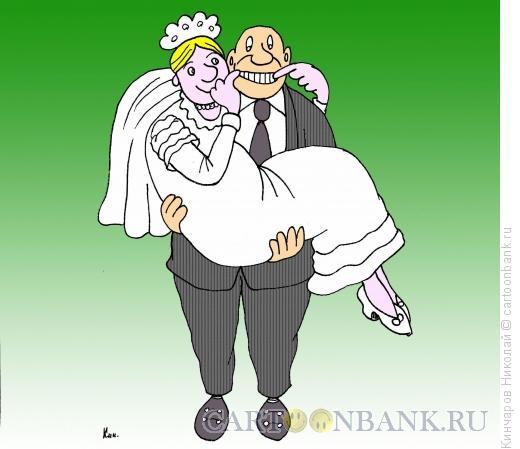 Карикатура: Свадебное фото, Кинчаров Николай