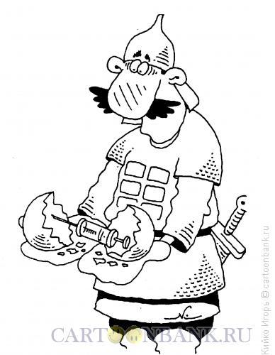 Карикатура: А в яйце..., Кийко Игорь
