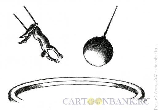 Карикатура: акробат в цирке, Гурский Аркадий