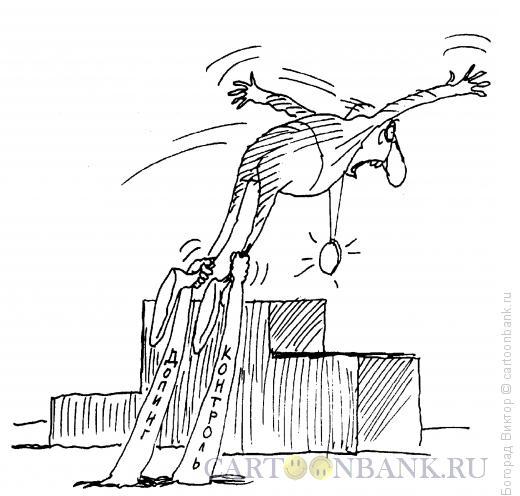 Карикатура: Допинг-контроль, Богорад Виктор