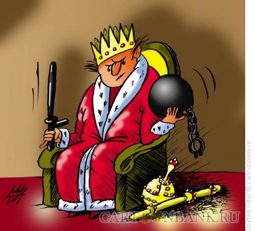 Карикатура: смолы власти, Локтев Олег