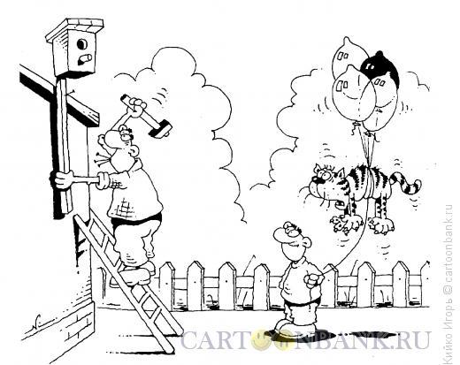 Карикатура: В ожидании, Кийко Игорь