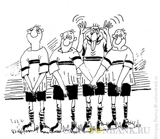 Карикатура: Защита, Богорад Виктор