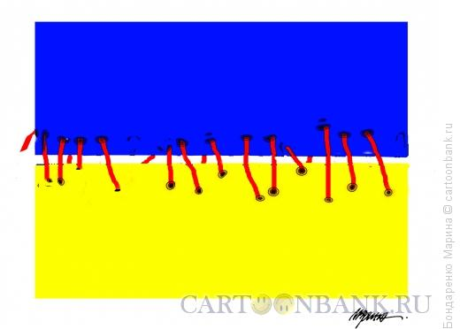 Карикатура: Флаг Украины на тонкой нитке, Бондаренко Марина