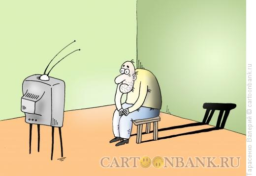 Карикатура: Распад личности, Тарасенко Валерий