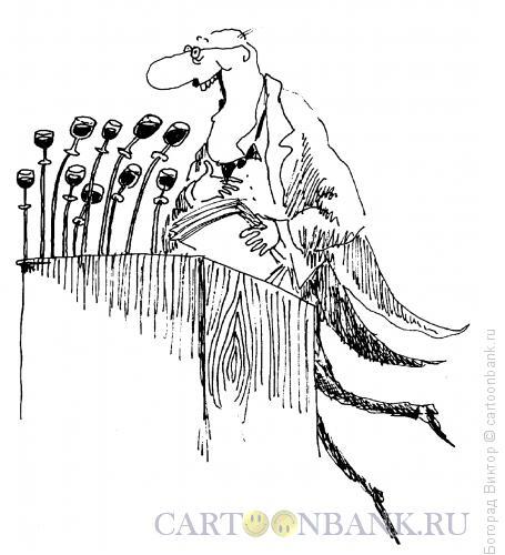 Карикатура: Рюмки-микрофоны, Богорад Виктор