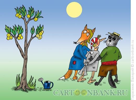 Картинки по запросу Карикатура поле чудес в стране дураков