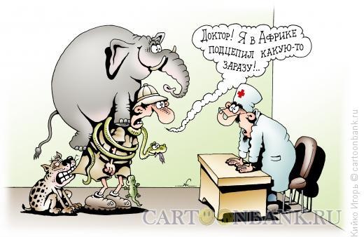 Карикатура: Зараза из Африки, Кийко Игорь