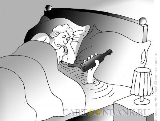 Карикатура: Когда женой становится бутылка, Кинчаров Николай
