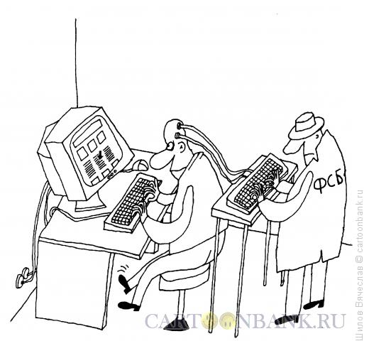 Карикатура: Прослушка, Шилов Вячеслав
