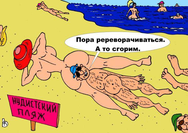 Карикатура: Сладкая парочка, Валерий Каненков