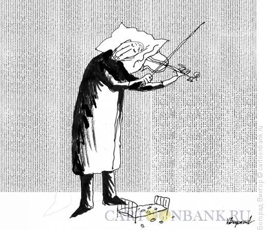 Карикатура: Спящий скрипач, Богорад Виктор
