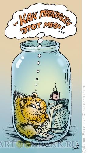 Карикатура: В банке, Дубинин Валентин