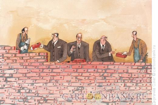Карикатура: Чиновники на стройке, Дергачёв Олег