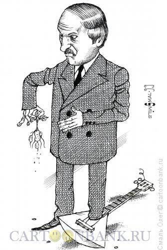 Карикатура: Александр Лукашенко, Смаль Олег