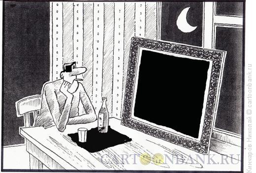 Карикатура: Черный квадрат в искусстве и жизни, Кинчаров Николай