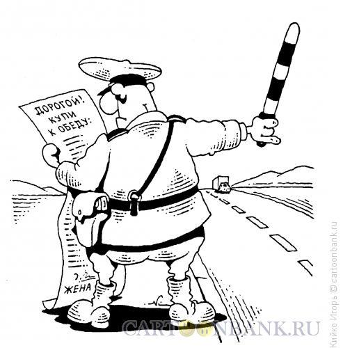 http://www.anekdot.ru/i/caricatures/normal/14/4/22/spisok-pokupok.jpg