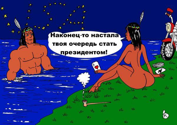 Карикатура: Долгожданная справедливость, Валерий Каненков