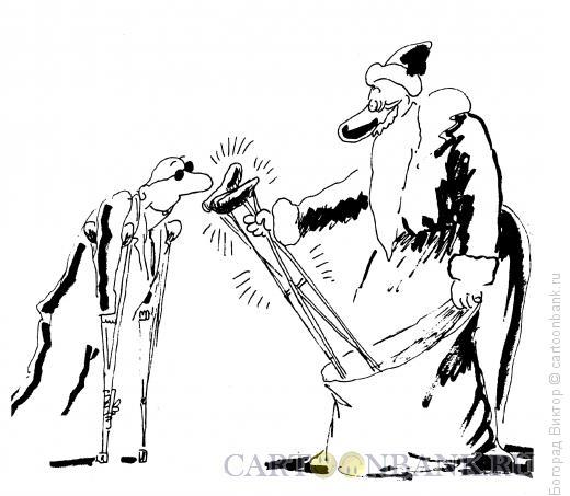 Карикатура: Новые костыли, Богорад Виктор