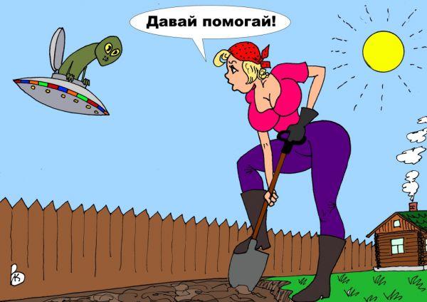 Карикатура: Уставшая дачница, Валерий Каненков